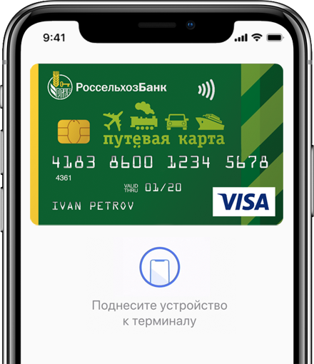 Россельхозбанк оформить заявку на кредитную карту онлайн