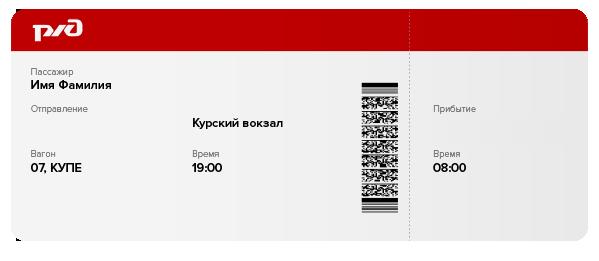 подать заявку на кредит наличными в мтс банк курск