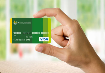 Россельхозбанк ульяновск потребительский кредит онлайн потребительский кредит в сбербанке сколько процентов