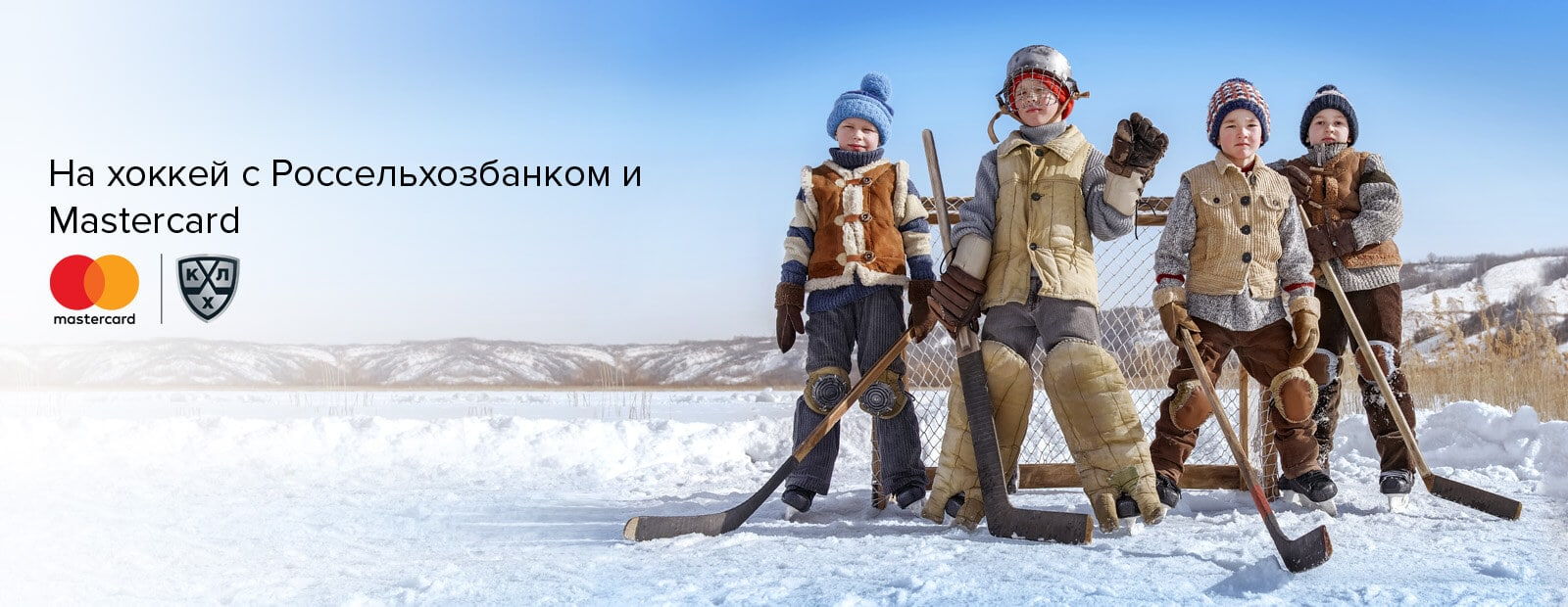 Россельхозбанк ульяновск официальный сайт кредиты физическим лицам