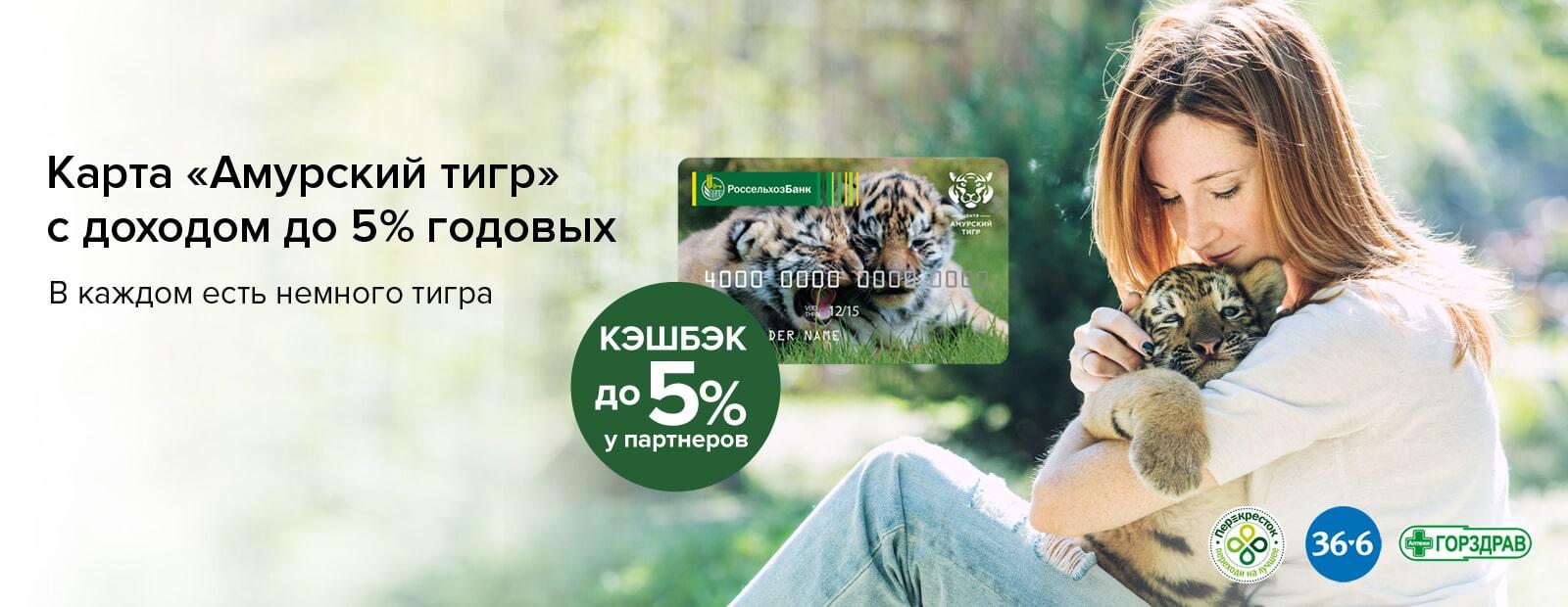 кредит пенсионерам в казахстане каспийский банк