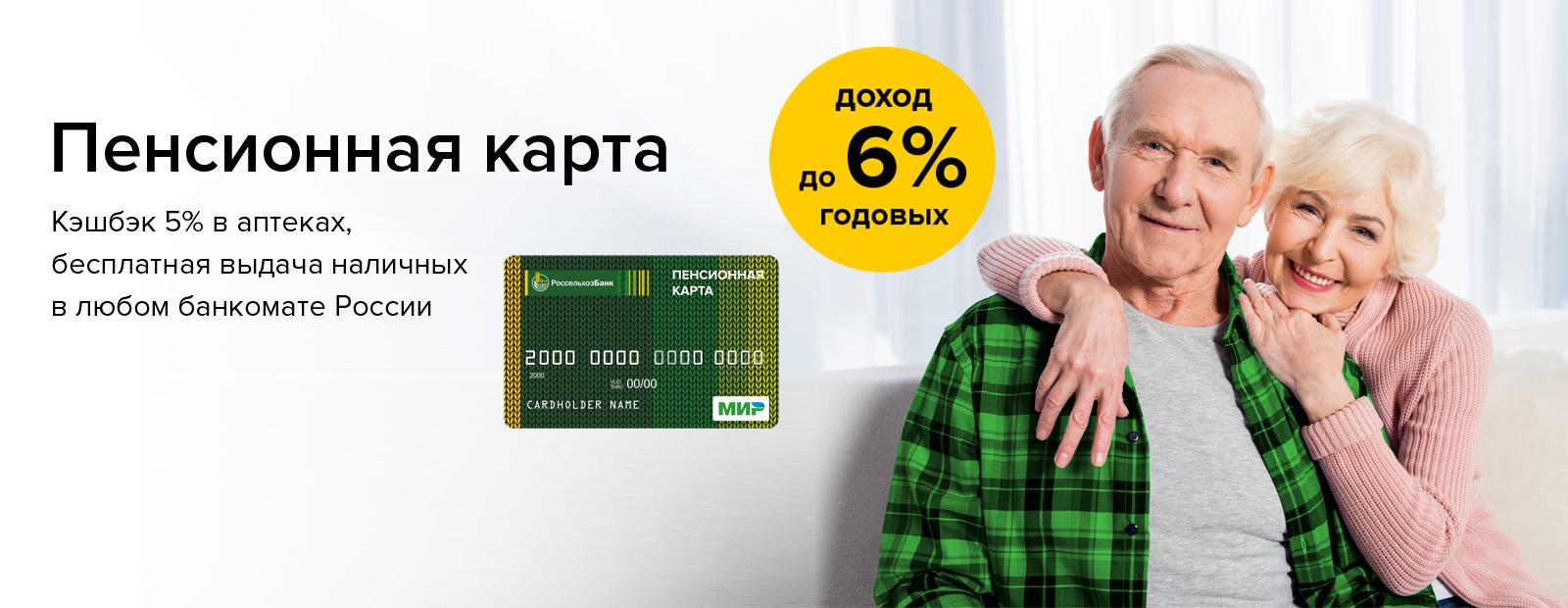 Пропажа денег с банковской карты сбербанка