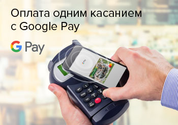 кэшбэк apple pay макдональдс