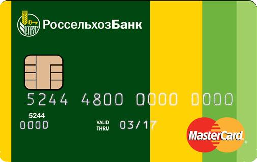 как проверить счет в хоум кредит банке