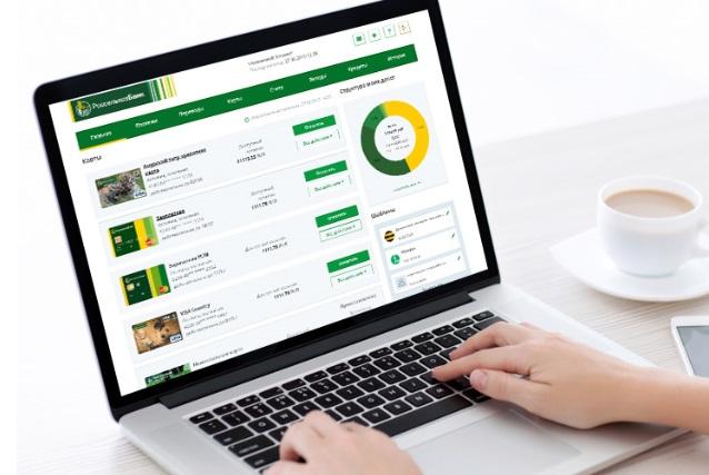 банки онлайн кредит челябинск расчет кредита наличными