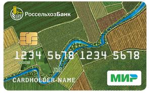 Кредитная карта для пенсионеров в альфа банке