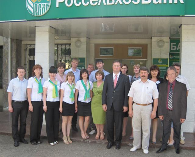 ярославский региональный филиал россельхозбанк бик