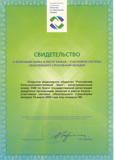 русский стандарт предложения по кредитам